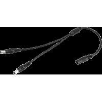 MK-DC02 1 DC Dişi Giriş - 2 DC Erkek Çıkış Çoğaltıcı Kablo