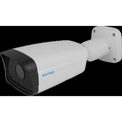 TRA-7211HD 2 Megapiksel Varifocal Lens Gece Görüşlü AHD Bullet Kamera