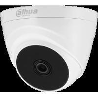 DH-HAC-T1A21P-DIP Dahua 2MP HDCVI Gece Görüşlü Dome Kamera