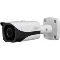 IPC-HFW4231EP-S-0360B 2MP IP Gece Görüşlü Bullet Kamera